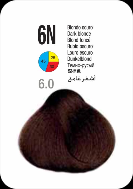 Coloração Colorly 2020 Itely 6N (6.0) -LOURO ESCURO 60G-274