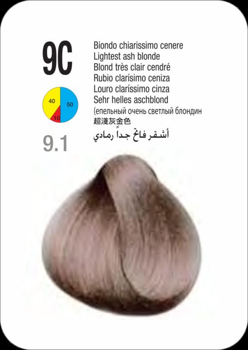 Coloração Colorly 2020 Itely 9C (9.1) - LOURO CINZA CLARISSIMO 60G-282