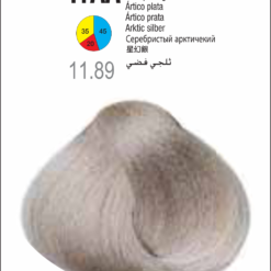Coloração Colorly 2020 Itely 11AA ( 11.89 ) - Loiro Artico Pérola-287