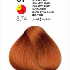 Coloração Colorly 2020 8T (8.74) - LOURO CLARO TIZIANO. 60G-296