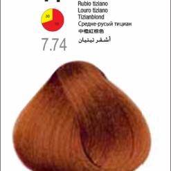 Coloração Colorly 2020 7T - (7.74) - LOURO MEDIO TIZIANO .60G-295